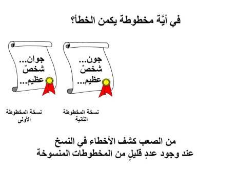 Article_13 arabic documents