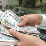 بنوك سعودية تعتزم رفع الفائدة على القروض.. وتسريبات بوصولها إلى 5 % والسبب!!