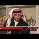 """بالفيديو:الشاعر زياد بن نحيت يكشف عن ملابسات كليب """"خلك رجال"""" المثير للجدل"""