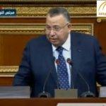 بالفيديو: وكيل مجلس النواب المصري يقرأ آية قرآنية بشكل خطأ!
