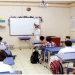 مسؤول : 6 عوامل وراء ضعف جودة التعليم في المملكة و تغييرات الوزراء أهدرت ملايينها
