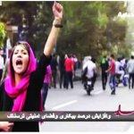 همسايه يثير مخاوف وقلق النظام الإيراني !