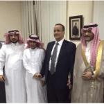 بالصور: ميليشيا الحوثي تفرج عن معلمين سعوديين بعد اختطاف دام 10 أشهر