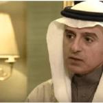 الجبير : بريطانيا لا تطبق الإعدام ونحترم ذلك بينما هو جزء من القانون السعودية وعليكم احترامه-فيديو