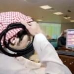 هبوط حاد في سوق الأسهم السعودية لأول مرة منذ سنوات