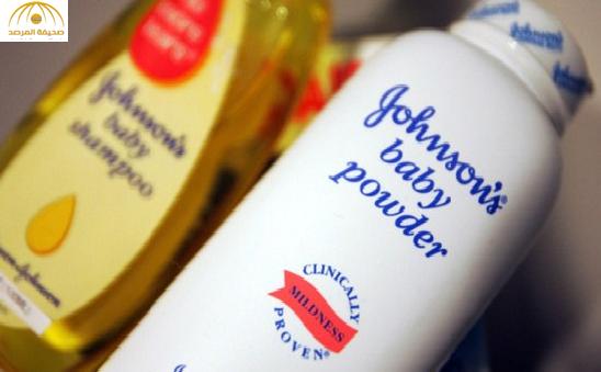 """وفاة امرأة بالسرطان يغرم """"جونسون آند جونسون"""" أكثر من 70 مليون دولار"""