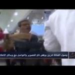 فيديو: جمهور شيرين في الكويت في حالة صدمة ومدير أعمالها يعتدي بالضرب على المصور
