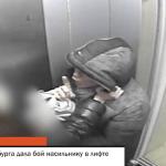 فيديو:شاب روسي يحاول اغتصاب فتاة في المصعد