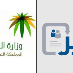 """6 خطوات إلكترونية لإصدار تصريح عمل مؤقت للزائرين السوريين عبر """"أجير"""""""