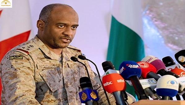 عسيري: احتجزنا سفينة إغاثة تنقل مواد محظورة إلى اليمن