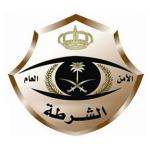 الاعتداء على ضابط برفقة زوجته من قبل 4 أشخاص شرق جدة