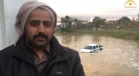 بالفيديو : جندي من الحد الجنوبي ومعلم ينقذان باكستانيين جرفهما السيل في تنومة