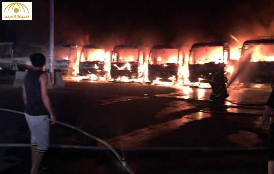 بالفيديو: عمال شركة مقاولات شهيرة بمكة يحرقون سبع باصات احتجاجًا على تأخُّر رواتبهم