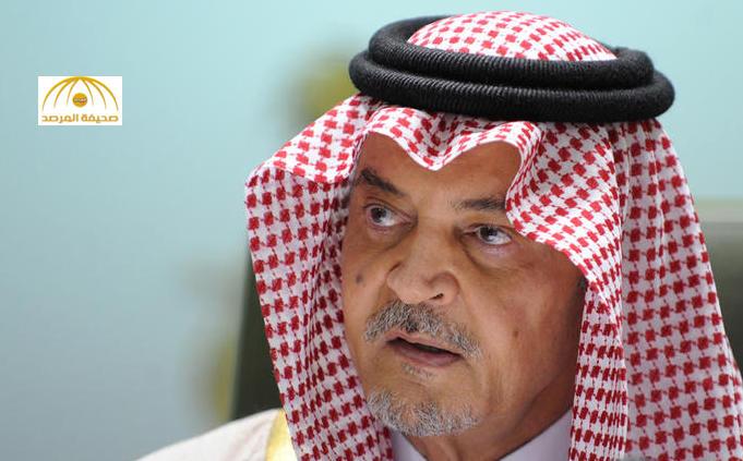 """سفير السعودية في لندن يستشهد بتصريح""""سعود الفيصل""""حول هجمات11 من سبتمبر الانتحارية"""