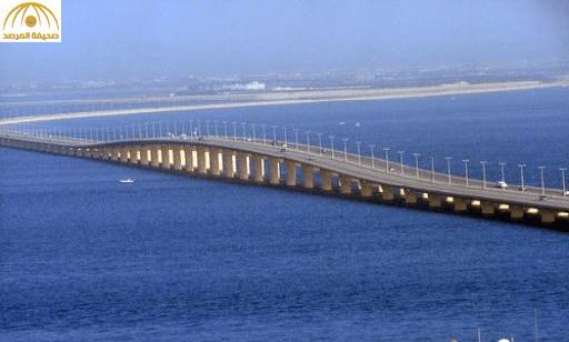 جسران جديدان يربطان المملكة بكل من قطر والبحرين ــ صورة