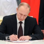 بوتين يمنح 10 آلاف متر مربع لكل مواطن روسي «مجانا»