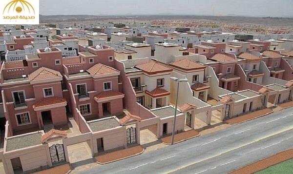%75 من السعوديين يتملكون مساكن خلال 5 سنوات