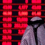 الأسهم السعودية تفقد 45 مليار ريال بأسوأ أداء منذ أشهر