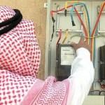 شركة الكهرباء السعودية تقترض 900 مليون دولار من عدة بنوك دولية