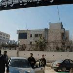 وثيقة تكشف مطالبة داعش خلاياه النائمة بدعم قوات الأسد في حلب