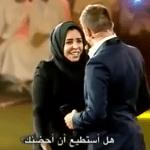 شاهد:ردة فعل فتاة إماراتية بعد أن حقق برنامج تلفزيوني حلمها مع لاعب إيطالي