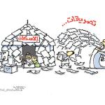 """شاهد: أفضل كاريكاتير """"الصحف"""" ليوم السبت"""