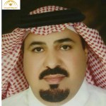 """تعيين الدكتور """"عبد العزيز آل مسبل"""" أميناً عاماً للهيئة العليا للأمن الصناعي"""