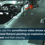 """شاهد: فيديو جديد لمفجّر نيويورك """"أحمد خان"""" أثناء وضع حقيبة القنابل في الشارع"""