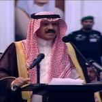 بالفيديو.. قصيدة الشاعر خضير البراق أمام الملك سلمان في حفل أهالي المنطقة الشرقية!