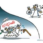 """شاهد: أفضل كاريكاتير """"الصحف"""" ليوم الإثنين"""