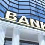 """""""خلل"""" في إحدى منصات البنوك السعودية.. والإحتفاظ بسعر الريال أمام الدولار – صورة"""