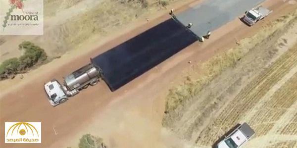 14 مليون مشاهدة لفيديو رصف طريق بأسلوب مذهل في أستراليا