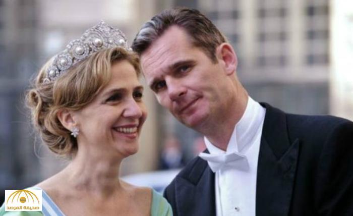 براءة شقيقة الملك الإسباني .. لكن زوجها يواجه السجن 6 سنوات.. إليك التفاصيل