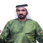 """محمد بن راشد يكشف قصة طلب القذافي بـ""""بناء"""" مدينة في ليبيا مشابهة لدبي-فيديو"""