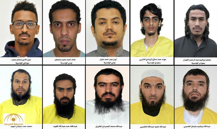 الداخلية تكشف عن صور وأسماء إرهابيين تم القبض عليهم في عملية استباقية في 4 مدن سعودية-صور