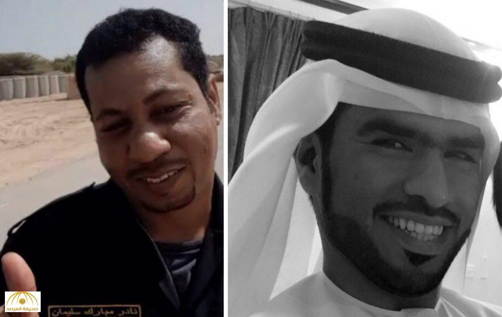 """استشهاد """"إماراتيين"""" أحد جنود قوات التحالف العربي المشترك لإعادة الشرعية في اليمن"""