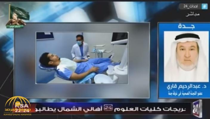 الشهرة مقياسا لجودة طبيب الاسنان ومهارته