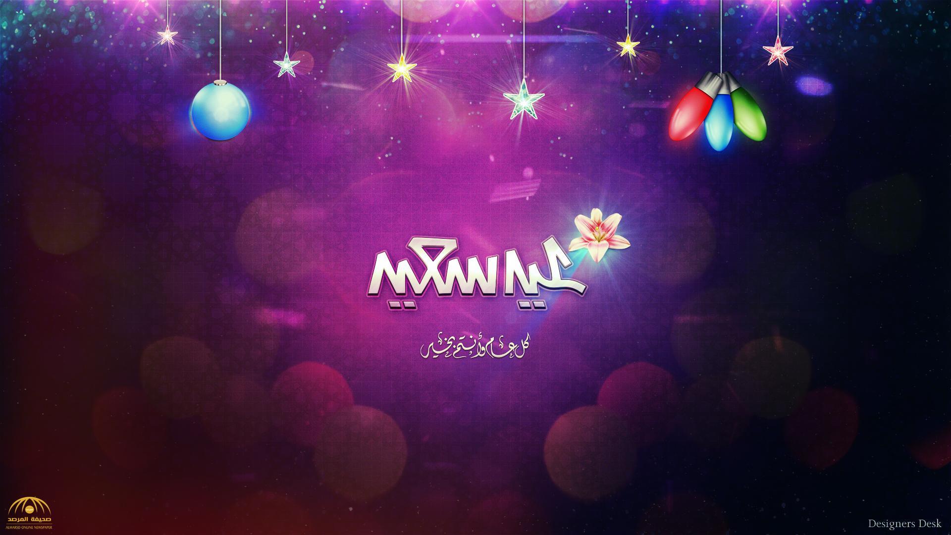 """صحيفة"""" المرصد"""" تهنئ قرّاءها بحلول عيد الفطر المبارك"""