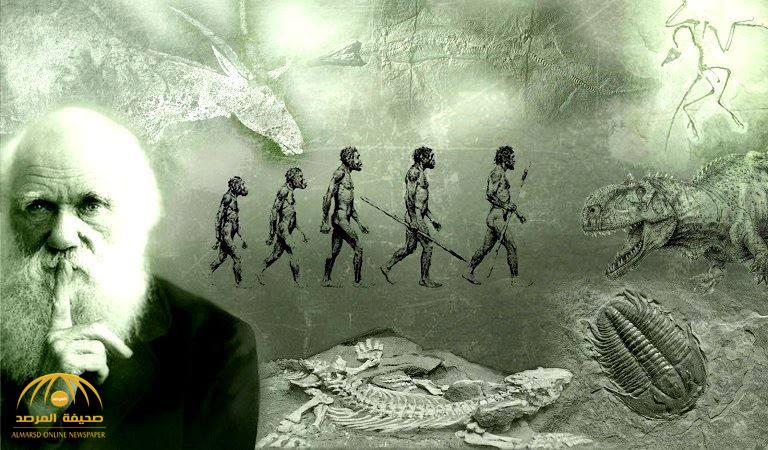 تركيا توقف تدريس نظرية التطور لداروين لصعوبة فهمها وإثارتها للجدل!