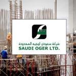 """تفاصيل الحكم على شركة """"سعودي أوجيه"""" بتعويض مالي ضخم لصالح إحدى شركات المقاولات"""