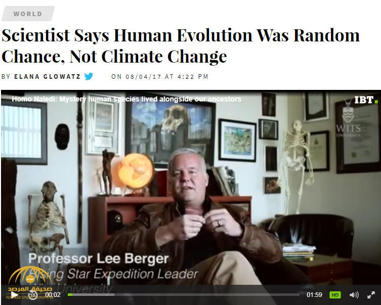 بالفيديو: تفاصيل دراسة جديدة تكشف عن سبب تطور الجنس البشري