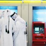 """وكالة """"موديز"""" تغير نظرتها للنظام المصرفي القطري من مستقرة إلى سلبية"""