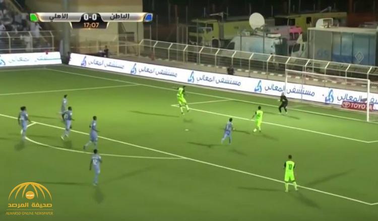 بالفيديو : الأهلي يهزم الباطن بهدفين مقابل هدف