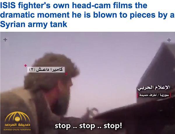 """شاهد .. انفجار قذيفة داخل مدرعة """"دواعش"""" في صحراء سوريا..أحدهم يصرخ """"أين المضادات """"!"""