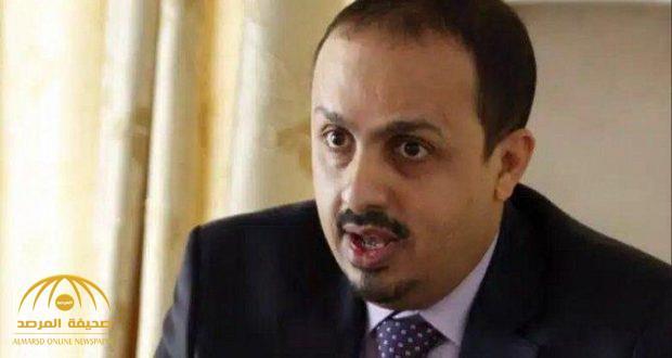 وزير الاعلام اليمني: ما تقوم به المملكه تجاه الشعب اليمني لن ينساه اليمنيون جيلاً بعد جيل