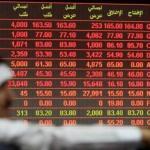 بورصة قطر في خطر .. مؤشر السوق المالي يسجل أدنى مستوى له في 5 سنوات