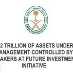 المتحدثون في مبادرة مستقبل الاستثمار يديرون 22 تريليون دولار أمريكي من ثروات العالم