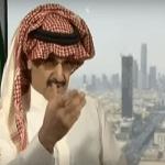 """فيديو.. الوليد بن طلال :  قبل ولي العهد الأمير """"محمد بن سلمان"""" اقتصاد المملكة لم يكن جيدًا"""