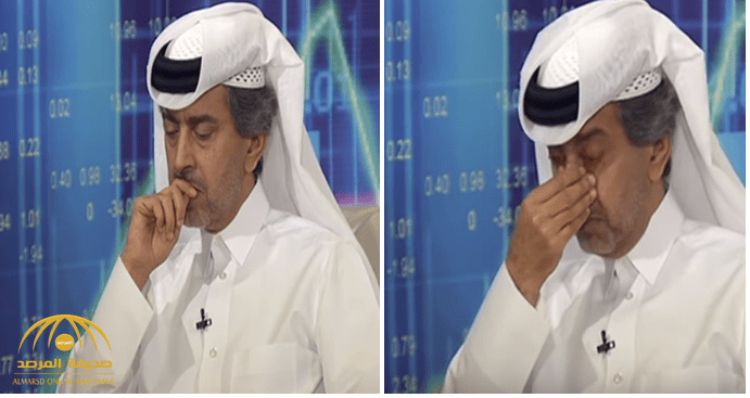 شاهد.. رجل أعمال قطري يبكي على الهواء بسبب الخسائر الاقتصادية وانسحاب الاستثمارات من الدوحة!
