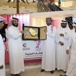 دهانات الجزيرة ترعى برنامج الكشف المبكر عن سرطان الثدي للسنة الثانية على التوالي